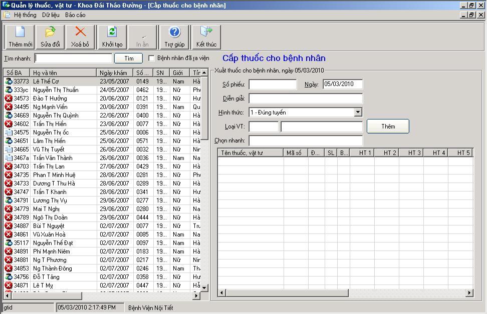 quanlythuocvattu Phần mềm quản lý bệnh viện